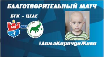 http://s9.uploads.ru/t/eIu9d.jpg
