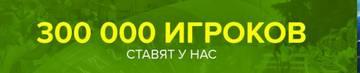 http://s9.uploads.ru/t/eL2Gs.jpg
