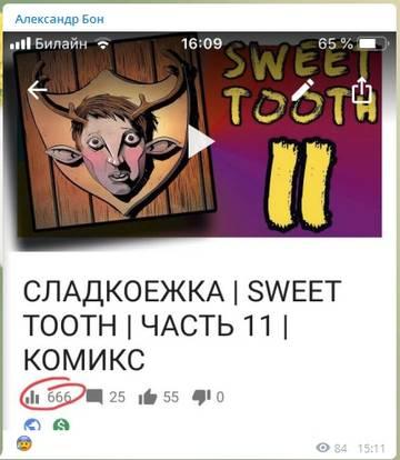 http://s9.uploads.ru/t/eMkFO.jpg