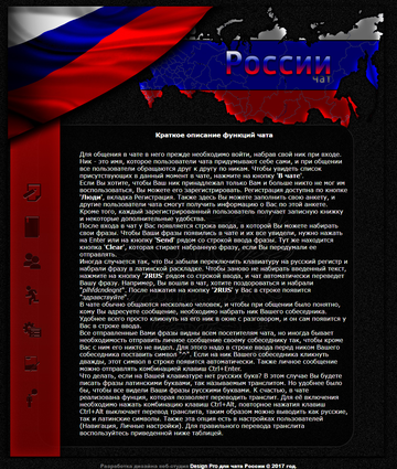 http://s9.uploads.ru/t/ePR1F.png