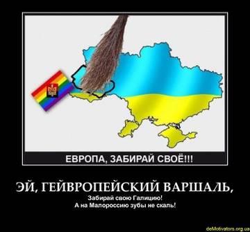 http://s9.uploads.ru/t/eTDWt.jpg