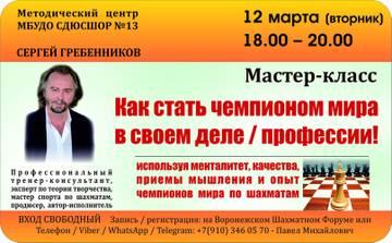 http://s9.uploads.ru/t/eTfVo.jpg