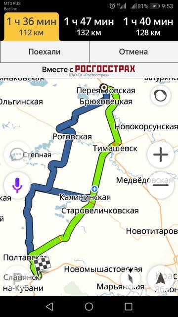 http://s9.uploads.ru/t/eUqBy.jpg