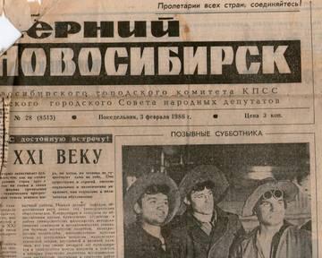 http://s9.uploads.ru/t/eb5t9.jpg