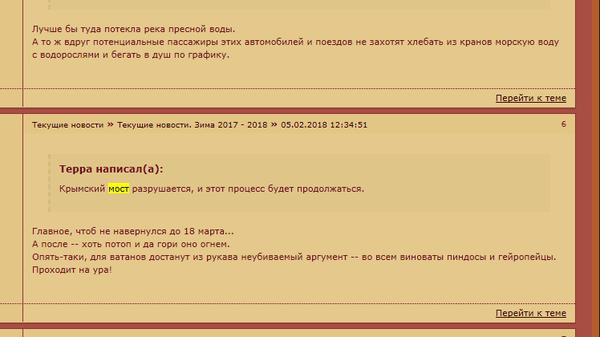 http://s9.uploads.ru/t/ecyfA.png