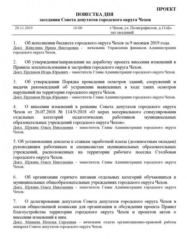 http://s9.uploads.ru/t/edEoT.jpg