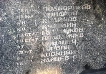 http://s9.uploads.ru/t/eg2IH.jpg