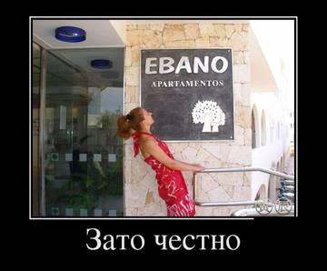 http://s9.uploads.ru/t/ejBU3.jpg
