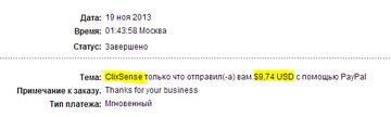 http://s9.uploads.ru/t/ekmuY.png