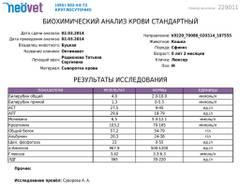 http://s9.uploads.ru/t/emvpZ.jpg