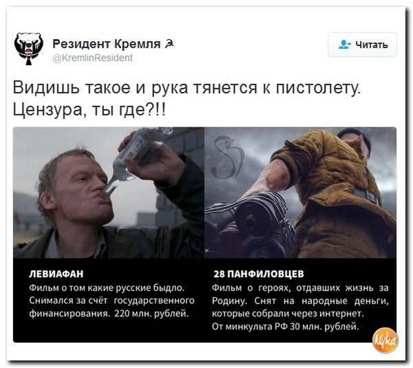http://s9.uploads.ru/t/eokGF.jpg