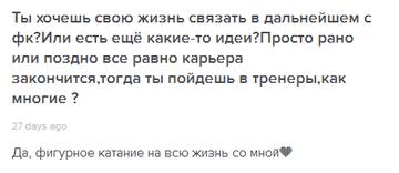 http://s9.uploads.ru/t/eqsEB.png