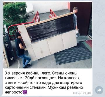 http://s9.uploads.ru/t/etqVH.jpg