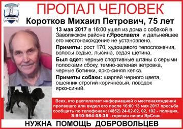 http://s9.uploads.ru/t/eud0Z.jpg