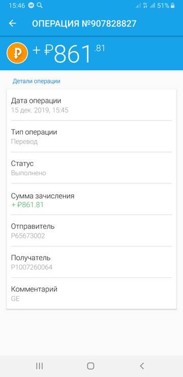 http://s9.uploads.ru/t/evil5.jpg