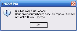http://s9.uploads.ru/t/exAJk.jpg