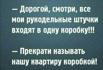 http://s9.uploads.ru/t/exUY3.jpg
