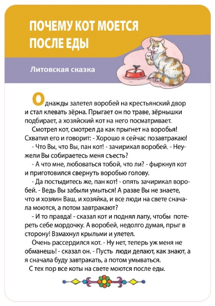 http://s9.uploads.ru/t/f04O9.jpg