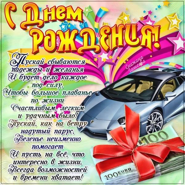 http://s9.uploads.ru/t/f0TWg.jpg