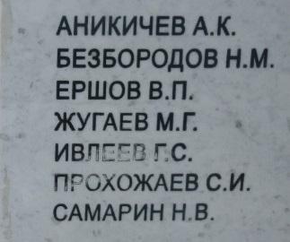 http://s9.uploads.ru/t/f0xMh.jpg