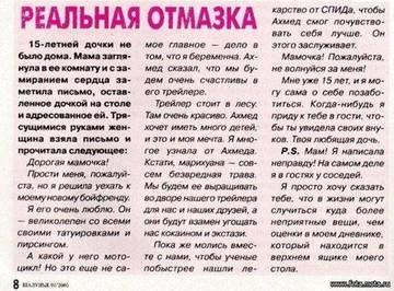 http://s9.uploads.ru/t/f1S3J.jpg