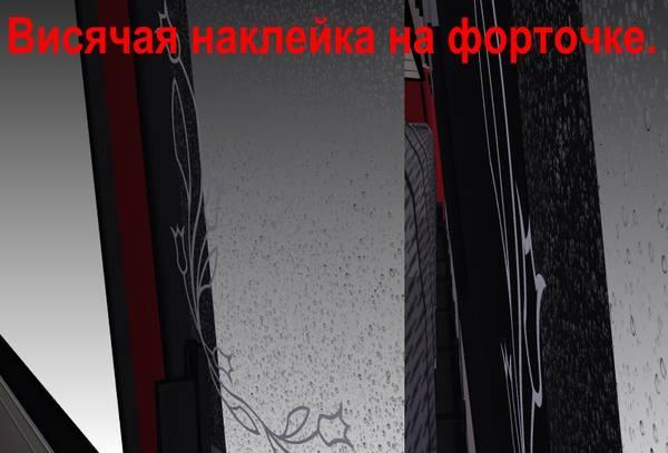 http://s9.uploads.ru/t/f2QnK.jpg