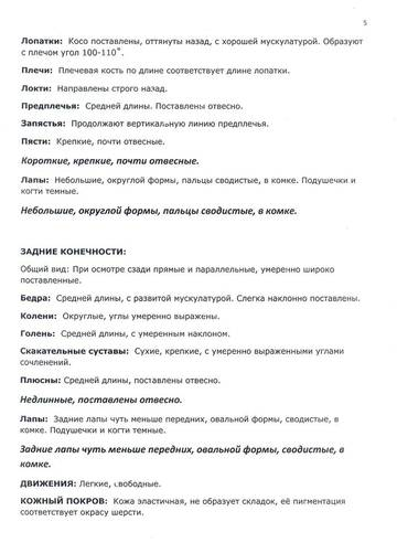 http://s9.uploads.ru/t/f7DLv.jpg