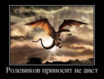 http://s9.uploads.ru/t/f7e3h.jpg