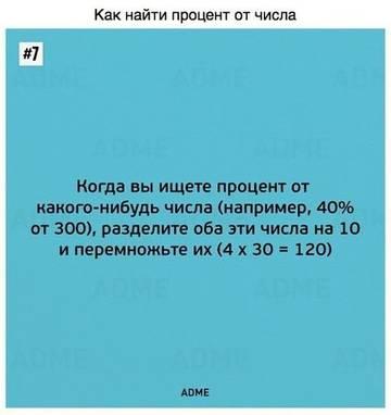 http://s9.uploads.ru/t/f7qgD.jpg
