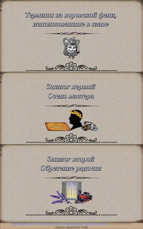 http://s9.uploads.ru/t/fA4dF.jpg
