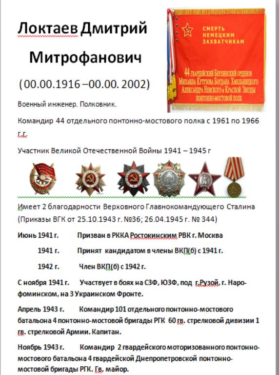 http://s9.uploads.ru/t/fB1HG.png