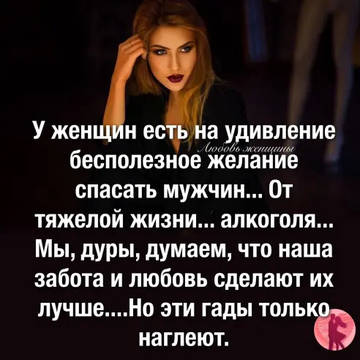 http://s9.uploads.ru/t/fDS8y.jpg