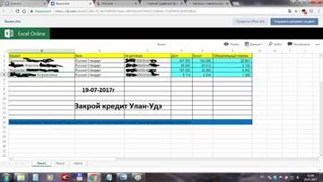 http://s9.uploads.ru/t/fEXyr.jpg