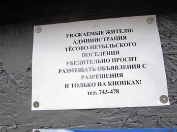 http://s9.uploads.ru/t/fHRGa.jpg