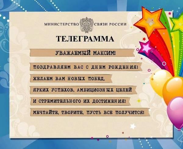 http://s9.uploads.ru/t/fK1EP.jpg