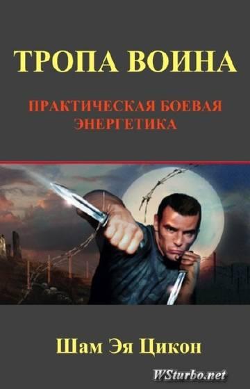 http://s9.uploads.ru/t/fKpR2.jpg