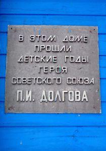 http://s9.uploads.ru/t/fN0yW.jpg