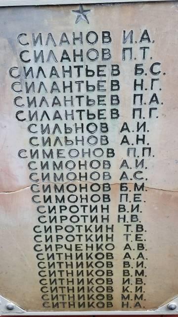 http://s9.uploads.ru/t/fN8yg.jpg