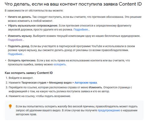 http://s9.uploads.ru/t/fS0Iv.png