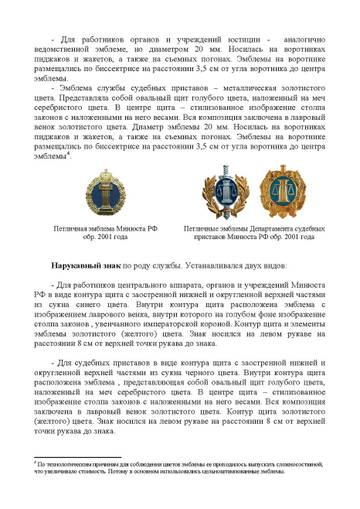 http://s9.uploads.ru/t/fWPyQ.jpg