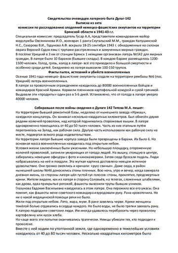 http://s9.uploads.ru/t/fWiTK.png