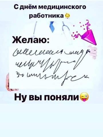 http://s9.uploads.ru/t/fWjEx.jpg