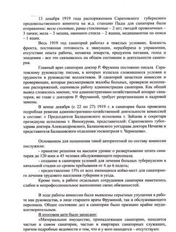http://s9.uploads.ru/t/fWt8m.jpg