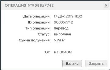 http://s9.uploads.ru/t/faxmD.jpg