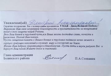 http://s9.uploads.ru/t/fbVU2.jpg