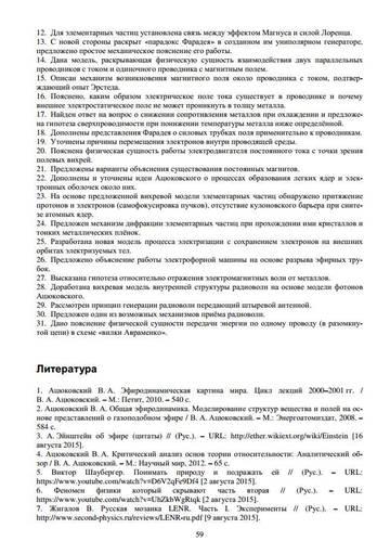http://s9.uploads.ru/t/fcm9K.jpg