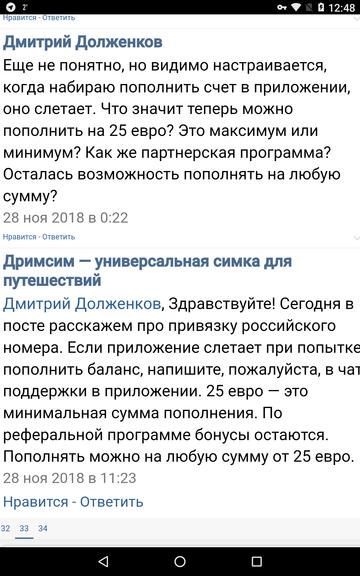 http://s9.uploads.ru/t/fcvo0.png