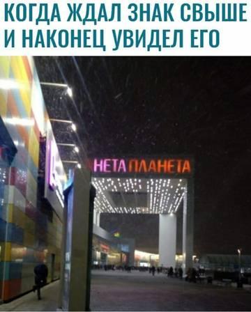 http://s9.uploads.ru/t/fe2uw.jpg