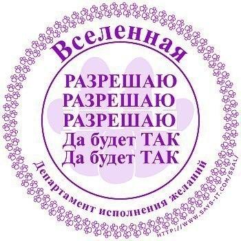http://s9.uploads.ru/t/fgKG7.jpg