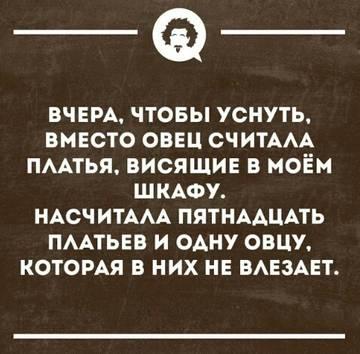 http://s9.uploads.ru/t/fhB89.jpg